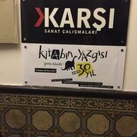 Photo taken at Karsi Sanat Galerisi by Fatih Ş. on 2/15/2017