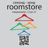 Photo taken at Room Store by Room Store on 10/8/2013