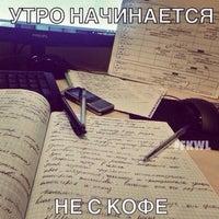 Photo taken at Кафедра Факультетской Педиатрии СПБГПМУ by Машенька Я. on 5/24/2016