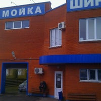 Photo taken at Автомойка Ленина 121 by Videognids H. on 9/20/2013