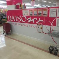 Photo taken at Daiso by gomacyan55 on 6/3/2016