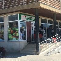 Photo taken at Supermercado de Cepães by Cesar A. on 8/1/2017