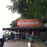 Photo taken at Farm Chokchai by Sivanard J. on 4/27/2013