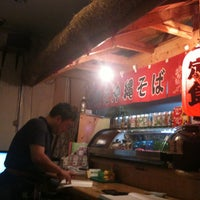 Photo taken at Okinawa Kinjo by Pupe' ☺ N. on 2/12/2013