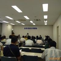 Photo taken at 兵庫勤労福祉センター by Kasumi K. on 6/7/2014