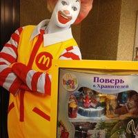 Снимок сделан в McDonald's пользователем Aleksis 12/1/2012