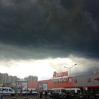 Снимок сделан в Ашан пользователем КаринА🍒 Е. 7/24/2013