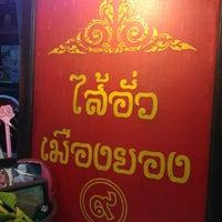 Photo taken at Thanin Market by Nantikar T. on 6/16/2013