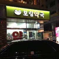 Photo taken at 보림약국 by Beatrice on 1/9/2013