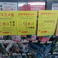 Photo taken at ヤマダ電機 テックランド名古屋千種店 by happyman h. on 11/28/2016