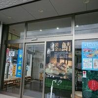 Photo taken at 工場直売鯖寿司小浜若廣 by happyman h. on 8/13/2015