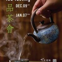 12/19/2017 tarihinde Fang G.ziyaretçi tarafından Fang Gourmet Tea'de çekilen fotoğraf