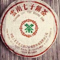 12/26/2017 tarihinde Fang G.ziyaretçi tarafından Fang Gourmet Tea'de çekilen fotoğraf