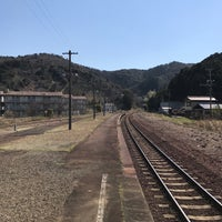 Photo taken at Futaminoura Station by Taikan K. on 4/3/2017