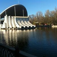 Снимок сделан в Парк Лазаря Глобы пользователем Anastasia C. 11/23/2012