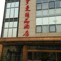 Photo taken at 羅曼精品酒店 by Lewis J. on 11/15/2013
