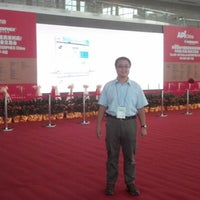Photo taken at Xiamen Int'l Conf. & Exhi. Center 厦门国际会展中心 (XICEC) by Lewis J. on 11/7/2012