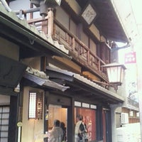 Photo taken at Mishima Tei by o. m. on 12/26/2012
