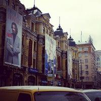 Photo taken at PinchukArtCentre by Анастасия Я. on 1/31/2013