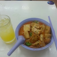 Photo taken at Aljunied Ave 2 Block 119 Foodhouse by Cliff Y. on 7/24/2013
