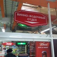 Photo taken at ТЦ «Махаон» by Алексей Т. on 4/30/2013