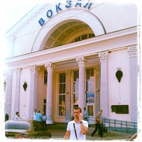 Photo taken at Poltava-Kyivska Railway Station by Dmitreo on 7/12/2013