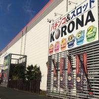Photo taken at Korona World by ごまっけい on 2/27/2017