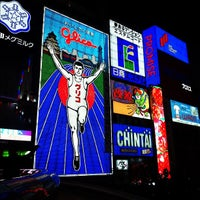 Photo taken at Ebisubashi Bridge by AJ C. on 11/14/2012