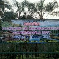 Photo taken at Krisdadoi Resort Chiang Mai by ueki s. on 3/27/2014