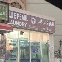 Photo taken at Blue Pearl Laundry by Sayed Ahmad D. on 10/14/2013