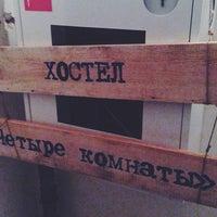Снимок сделан в Четыре комнаты пользователем Ksenia 🐱 A. 1/29/2014