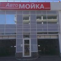 "Photo taken at автомойка ""РАДУГА"" by PP on 4/23/2013"