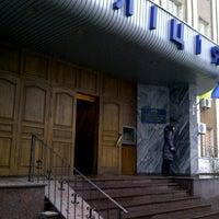 Photo taken at Оболонське РУ ГУ МВС by Dmitriy S. on 3/20/2013