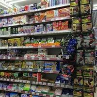 Photo taken at クスリのナカヤマ 多摩区役所前店 by はっちゃん™ on 5/17/2014