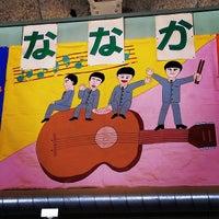 Photo taken at ペンション風みどり by Vasin P. on 3/5/2014