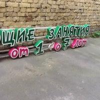 Снимок сделан в Крошка Ру пользователем Элина🦄 5/16/2013