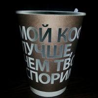 Снимок сделан в McDonald's пользователем Дмитрий Т. 12/21/2012