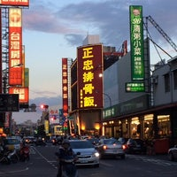 Photo taken at Tainan City by Alex D. on 8/7/2014