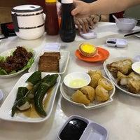 Photo taken at Jin Xuan Hong Kong Restaurant (锦选香港特极点心) by Keng C. on 6/25/2017