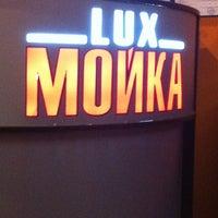 Photo taken at LUX МОЙКА 24 ЧАСА by Ekaterina K. on 12/14/2012