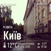 Photo taken at КНЕУ / Київський національний економічний університет ім. В. Гетьмана by Lera E. on 9/4/2013