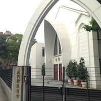 Photo taken at 廈門街浸信會 Amoy Street Baptist Church by Catherine T. on 3/19/2014