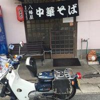 Photo taken at 八幡屋 by ふ〜や 究. on 4/10/2017