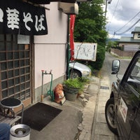 Photo taken at 八幡屋 by ふ〜や 究. on 6/3/2017