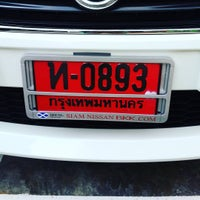 Photo taken at Siam Nissan BKK by Jerry s. on 10/19/2015