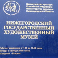 Das Foto wurde bei Дом-особняк Д. В. Сироткина (художественный музей) von Semjon T. am 11/22/2012 aufgenommen