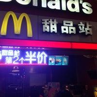 Photo taken at McDonald's (麦当劳) by 4zai on 9/14/2016