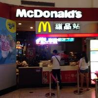 Photo taken at McDonald's (麦当劳) by 4zai on 8/29/2016
