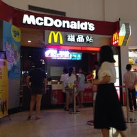 Photo taken at McDonald's (麦当劳) by 4zai on 9/3/2016
