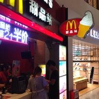 Photo taken at McDonald's (麦当劳) by 4zai on 9/9/2016